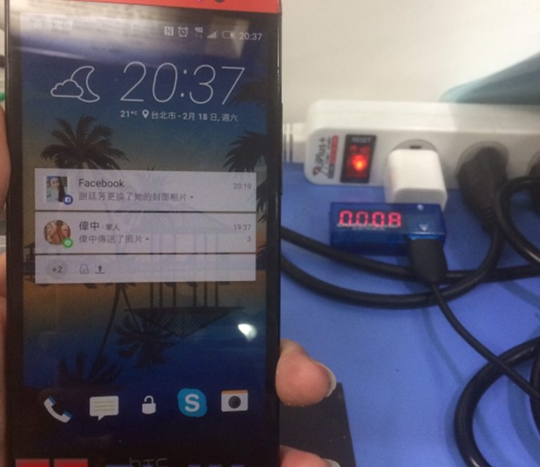 HTC E8