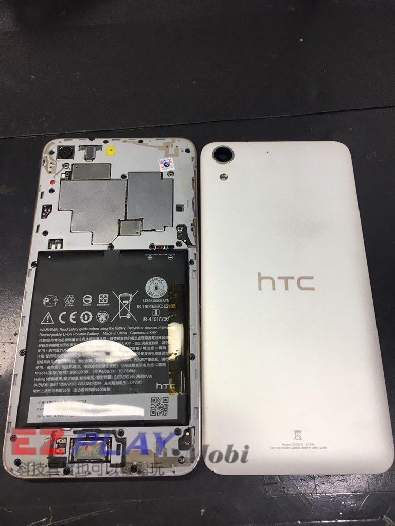 HTC 728X