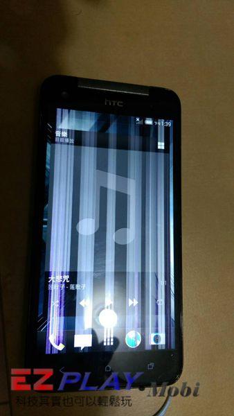 HTC X920D