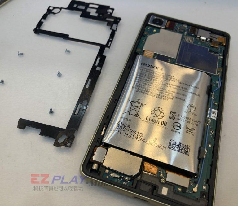 Sony XP